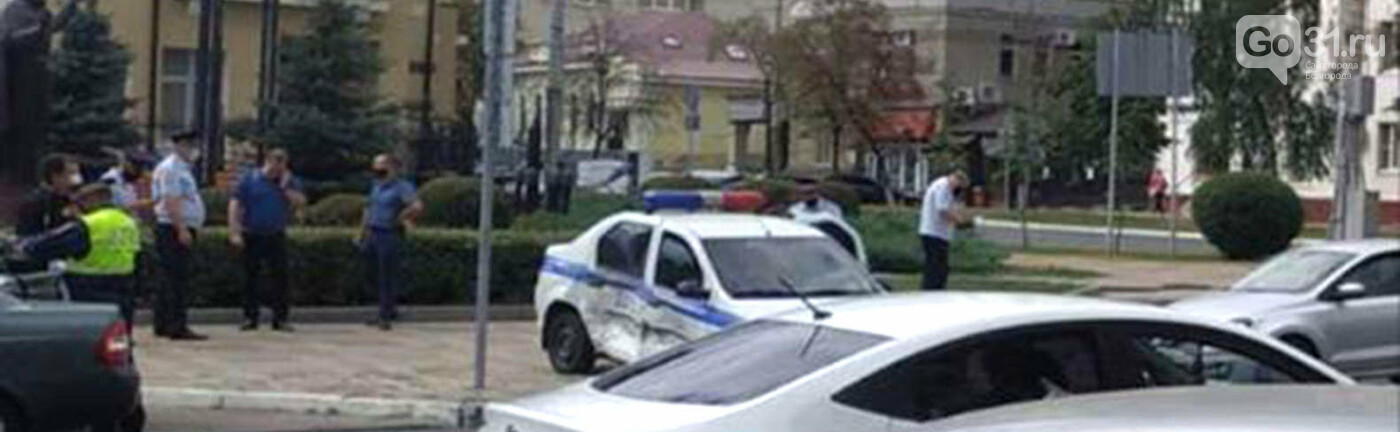 В Белгороде силовики оцепили здание районного суда, фото-1