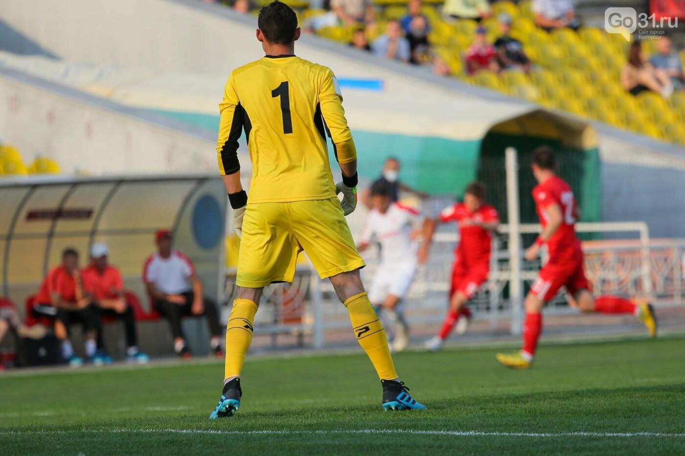 «Салют Белгород»: третья победа подряд, фото-9, Фото: Антон Вергун
