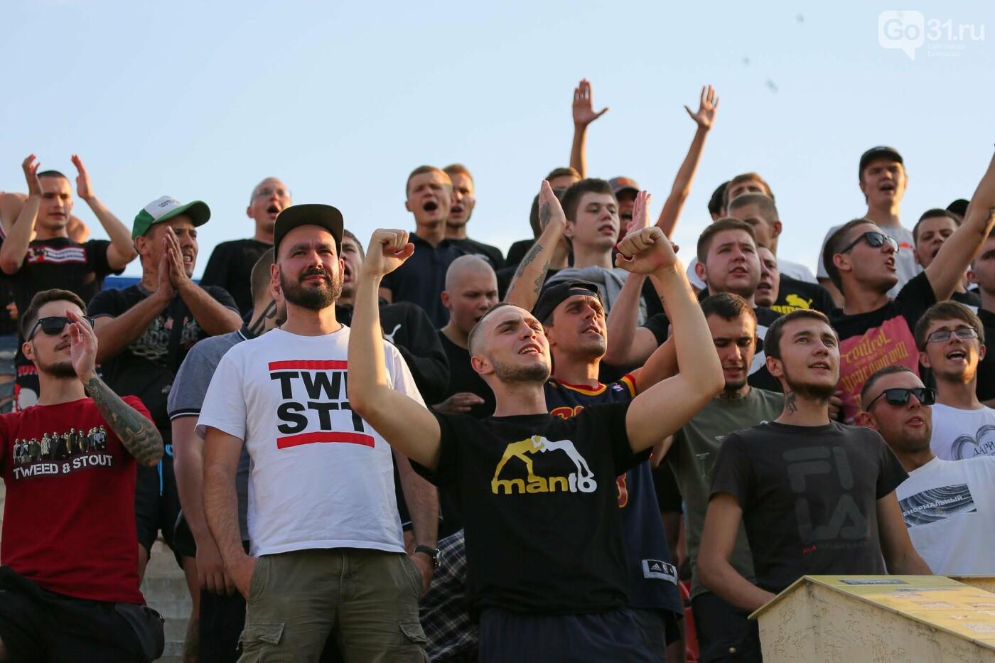 «Салют Белгород»: третья победа подряд, фото-15, Фото: Антон Вергун