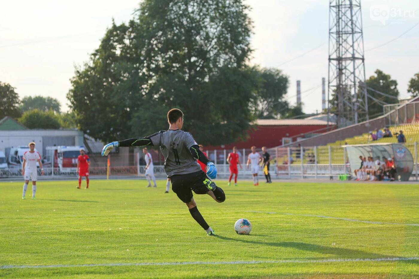 «Салют Белгород»: третья победа подряд, фото-18, Фото: Антон Вергун
