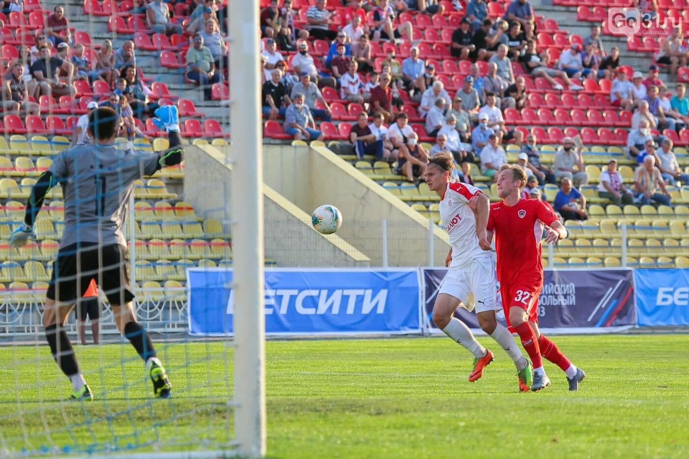 «Салют Белгород»: третья победа подряд, фото-21, Фото: Антон Вергун
