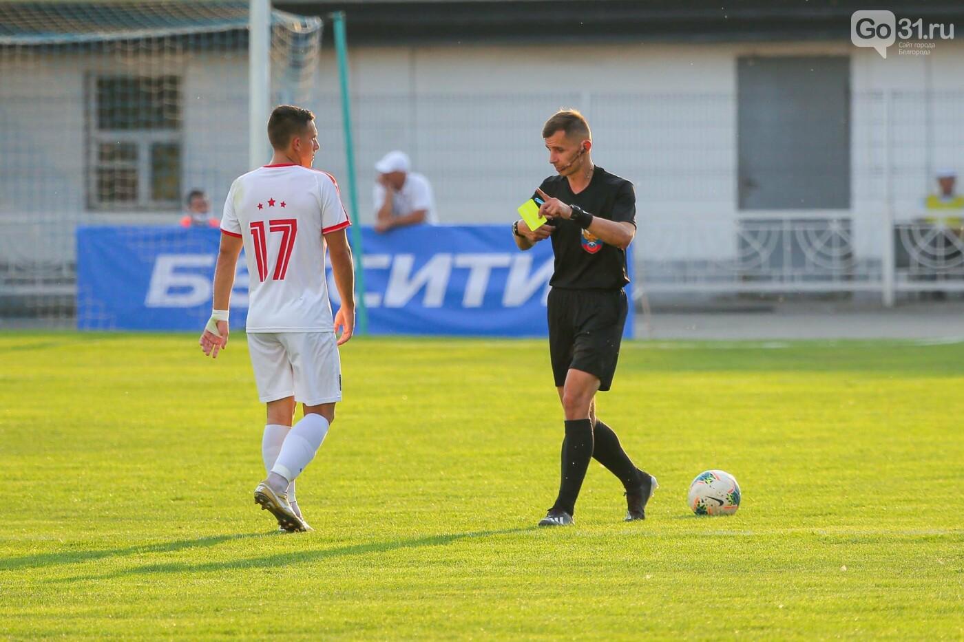 «Салют Белгород»: третья победа подряд, фото-23, Фото: Антон Вергун