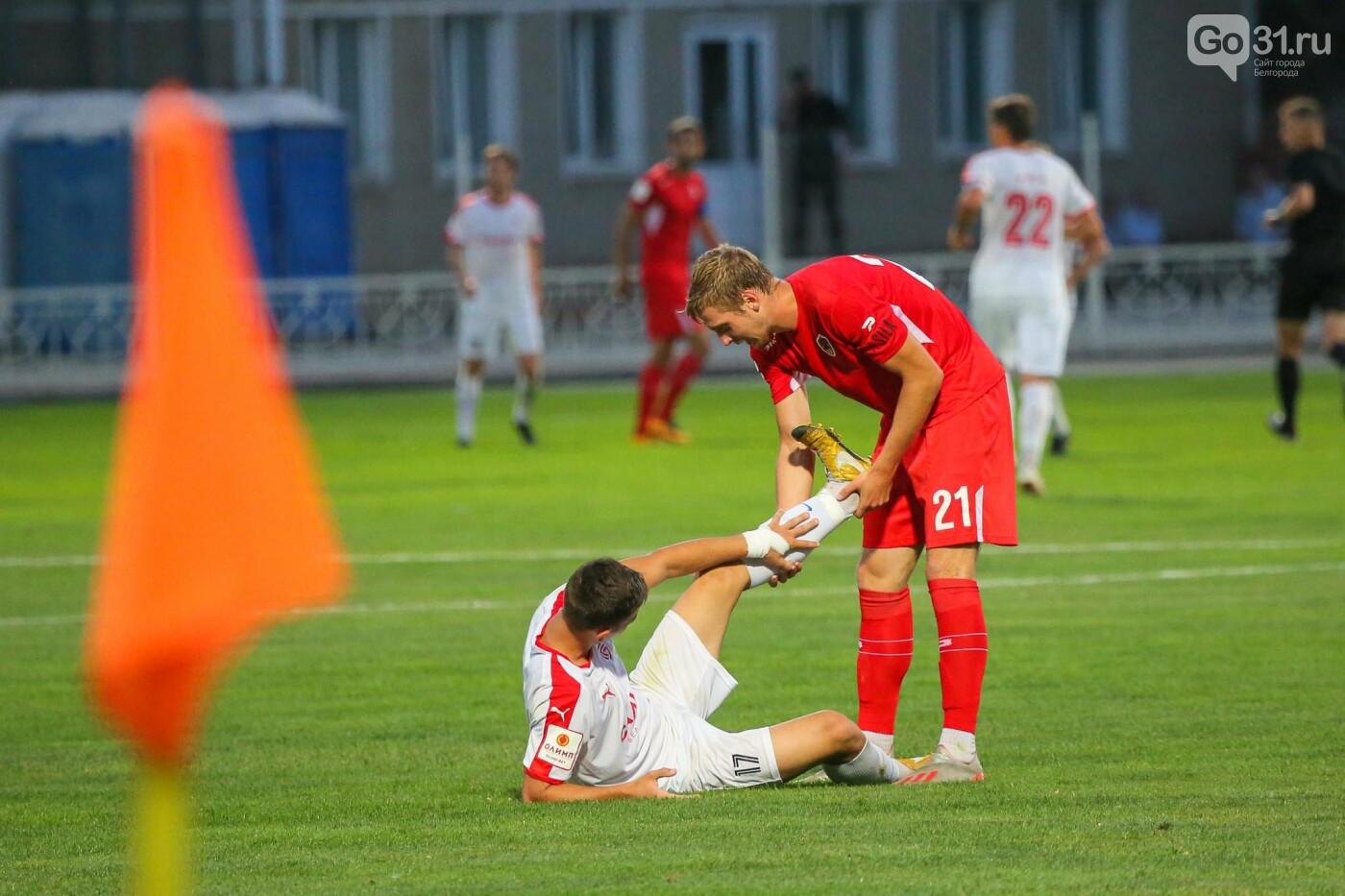 «Салют Белгород»: третья победа подряд, фото-51, Фото: Антон Вергун