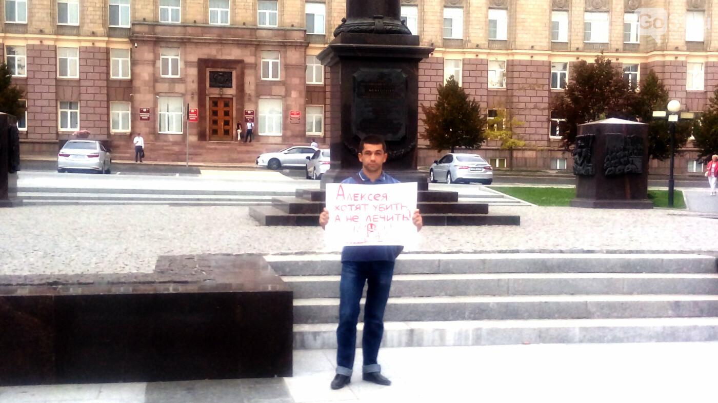 В Белгороде прошёл пикет в поддержку Алексея Навального, фото-2
