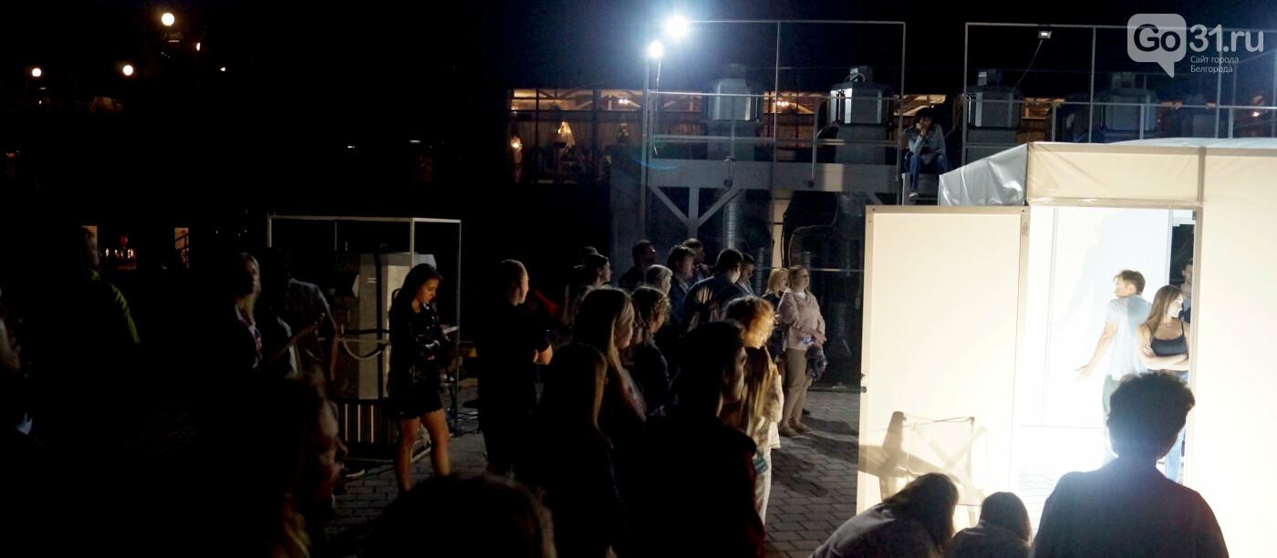 Последний день бесплатного фестиваля современного театра в Белгороде, фото-11, Фото: Сергей Кудрин