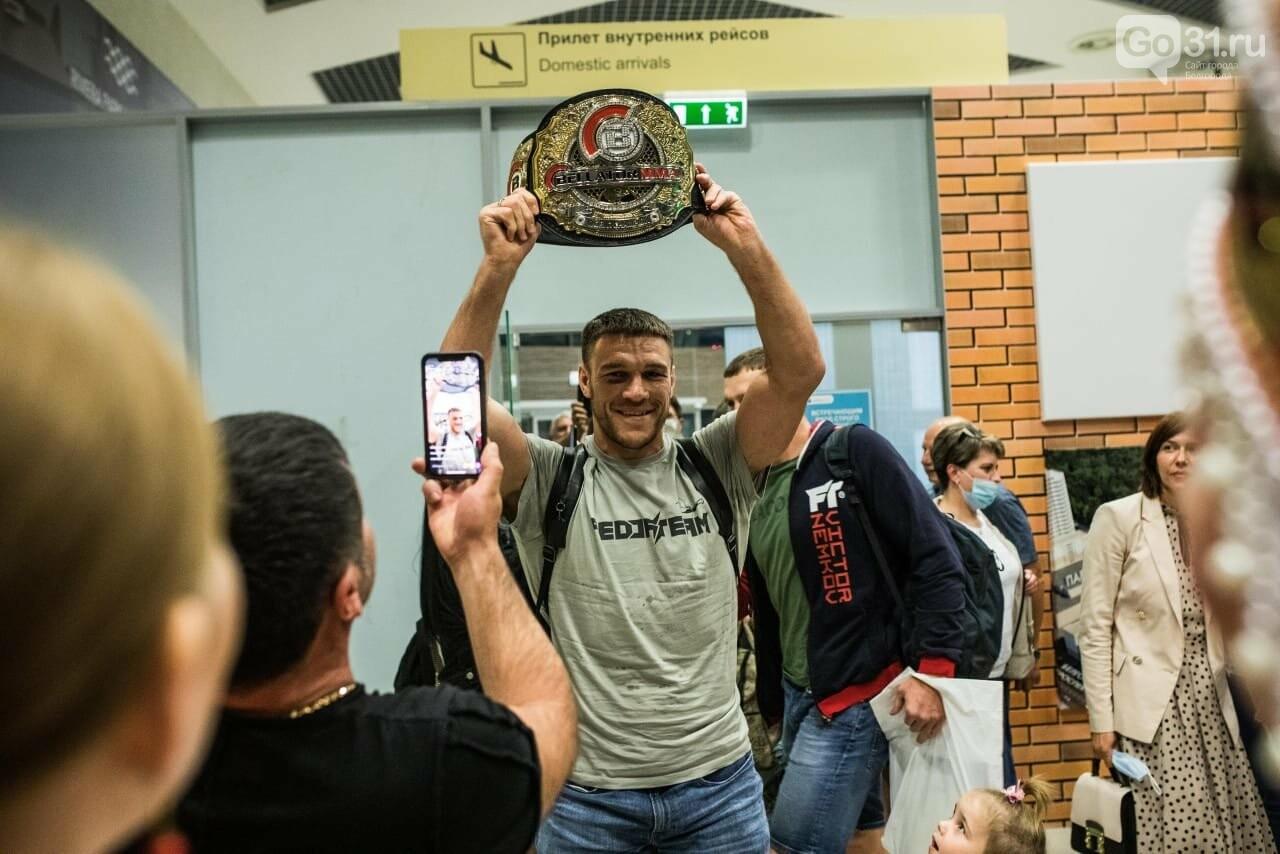 Ученик Фёдора  Емельяненко привёз в Белгород пояс Bellator, фото-1