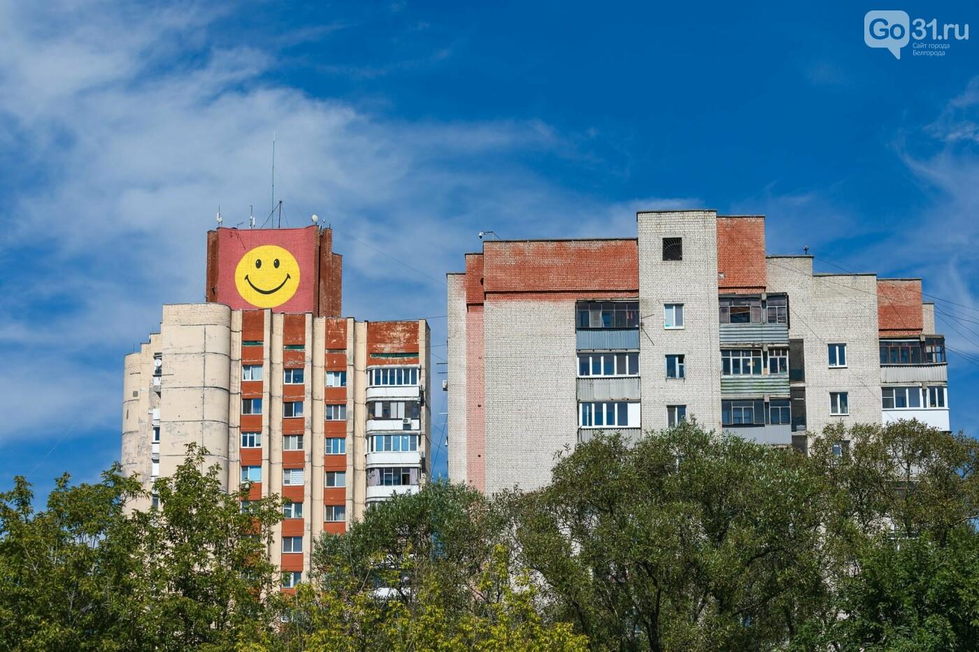Кого можно встретить в предосеннем Белгороде. Фоторепортаж, фото-46, Фото: Антон Вергун