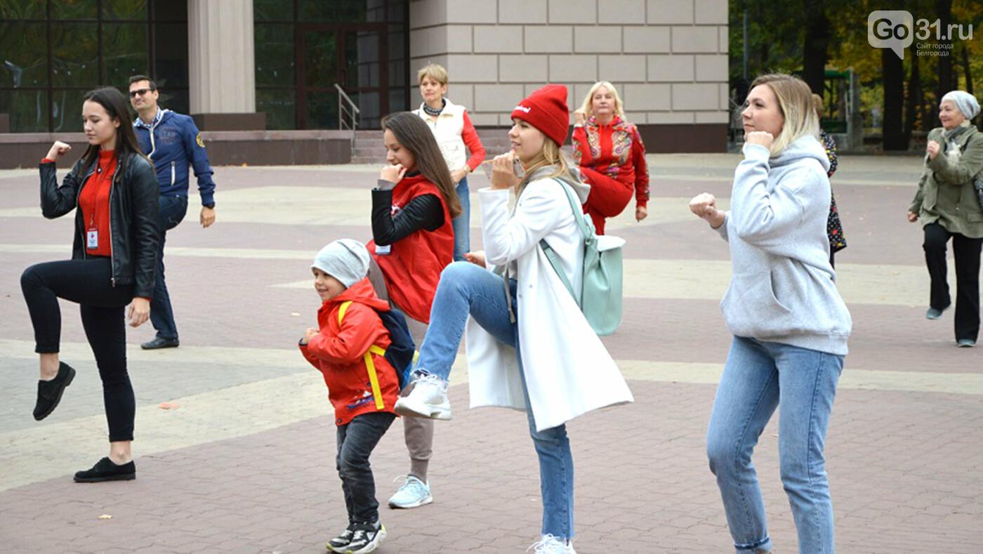 С любовью, сердце. Белгородцы увидели портрет своего миокарда, фото-3