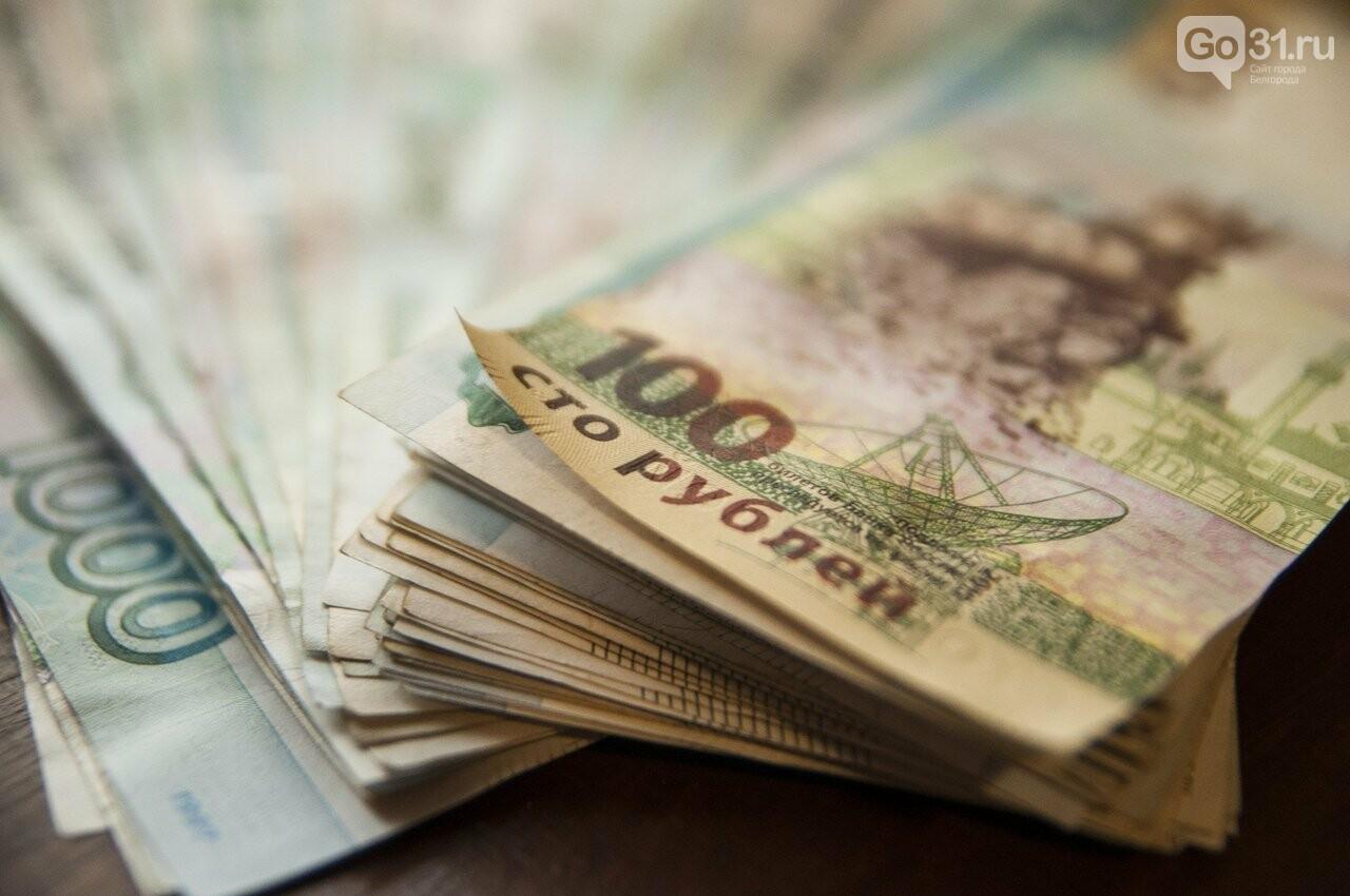 С 2021 года белгородцы будут получать пенсии и пособия на карты «Мир», фото-3