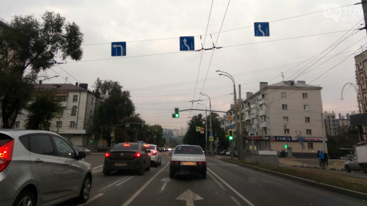 В Белгороде запретят поворот с Богданки на проспект Славы, фото-1