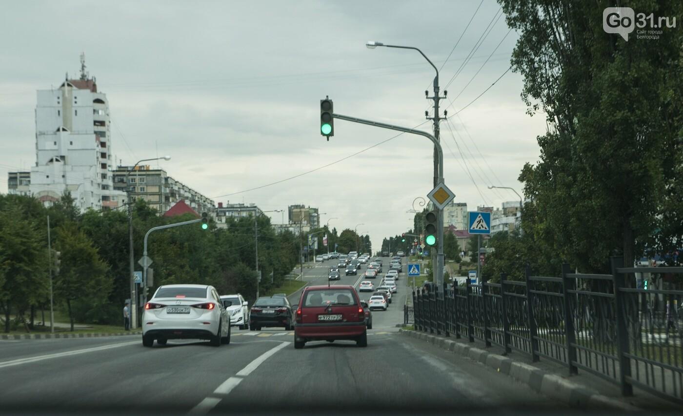 Умные светофоры будут регулировать движение на дорогах Белгорода, фото-1
