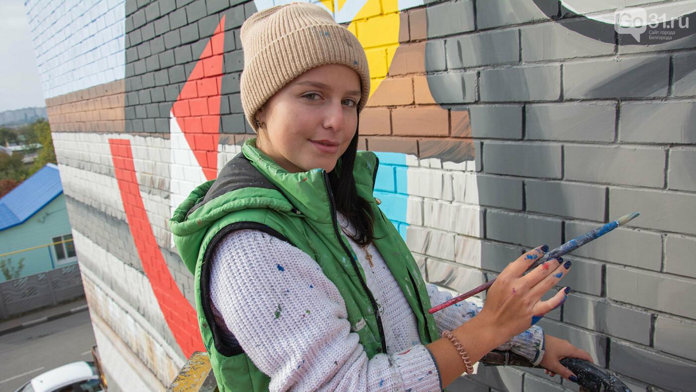 Как на белгородских улицах рождается искусство, фото-8