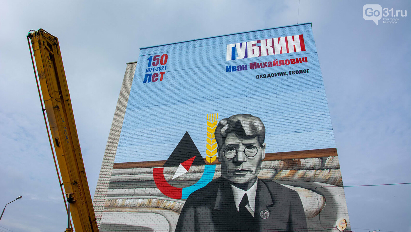 Как на белгородских улицах рождается искусство, фото-11