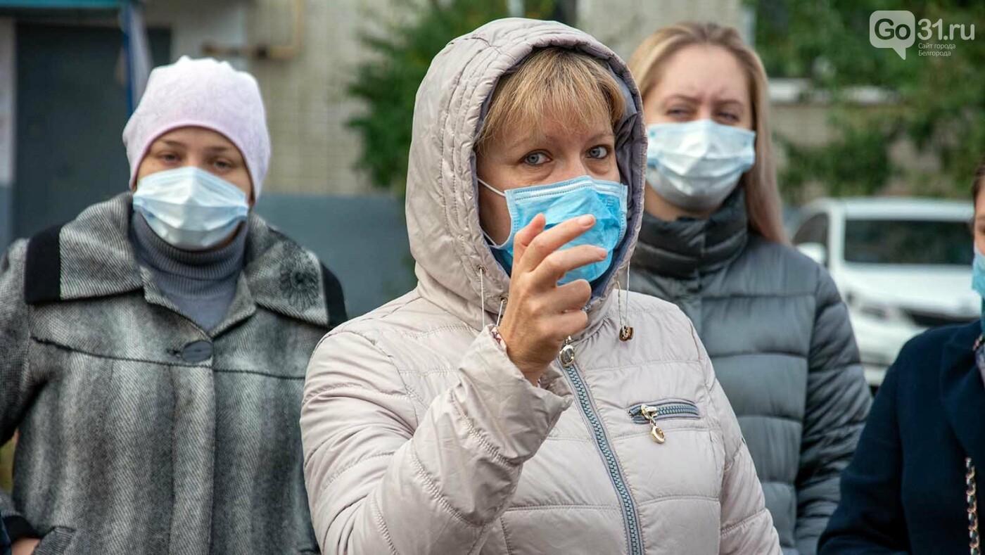 «Мы хотим тепла!» Жители Белгородского района обратились к Денису Буцаеву, фото-1
