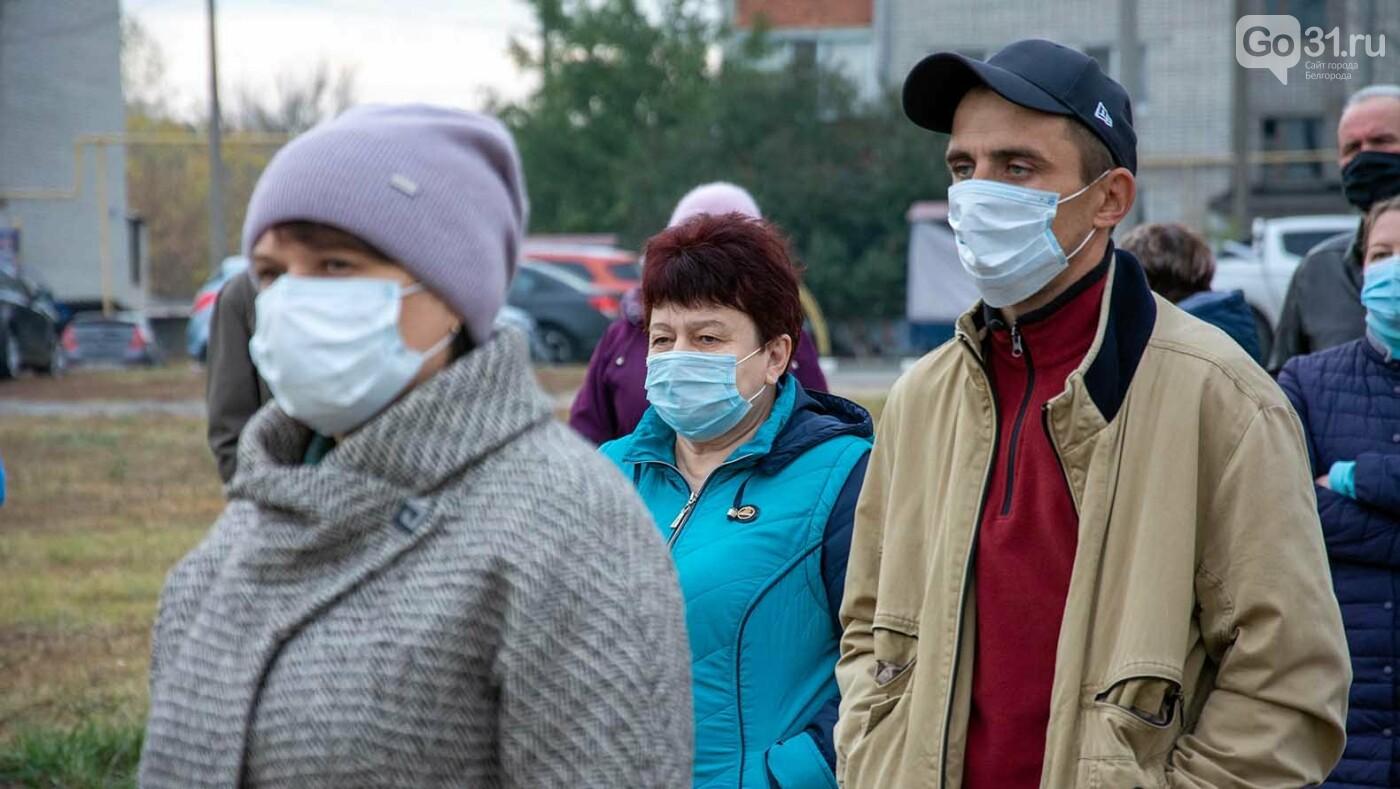 «Мы хотим тепла!» Жители Белгородского района обратились к Денису Буцаеву, фото-5