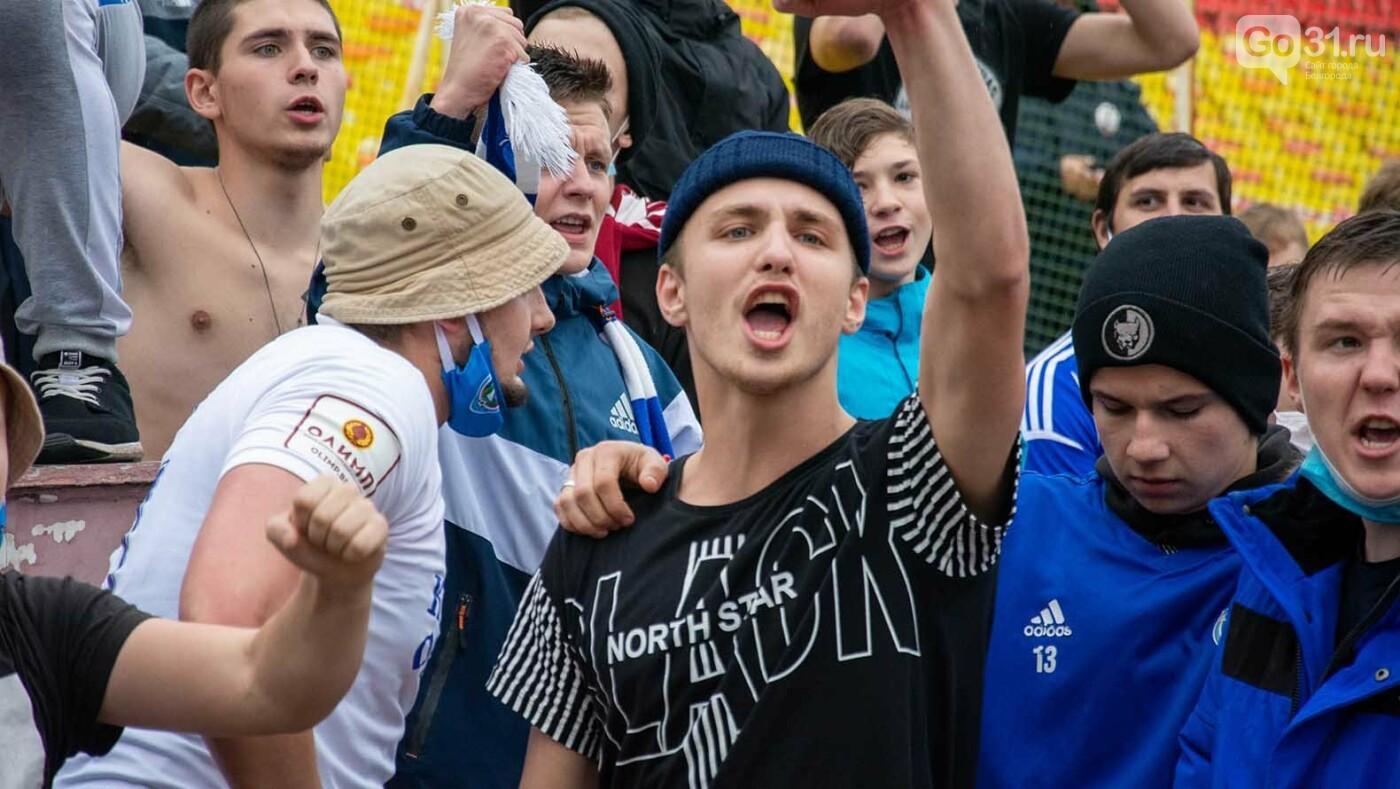 На пределе. Белгородский «Салют» сыграл вничью с курским «Авангардом», фото-15