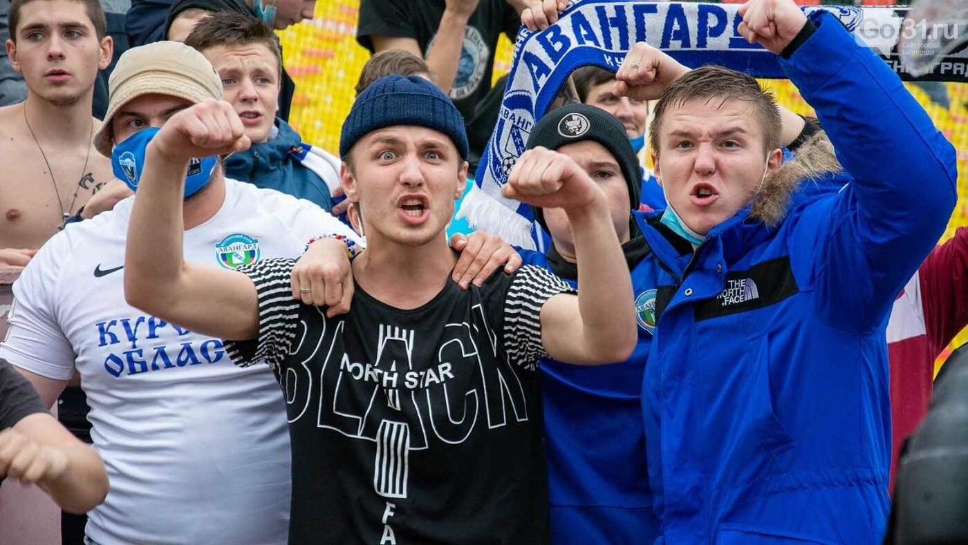 На пределе. Белгородский «Салют» сыграл вничью с курским «Авангардом», фото-16