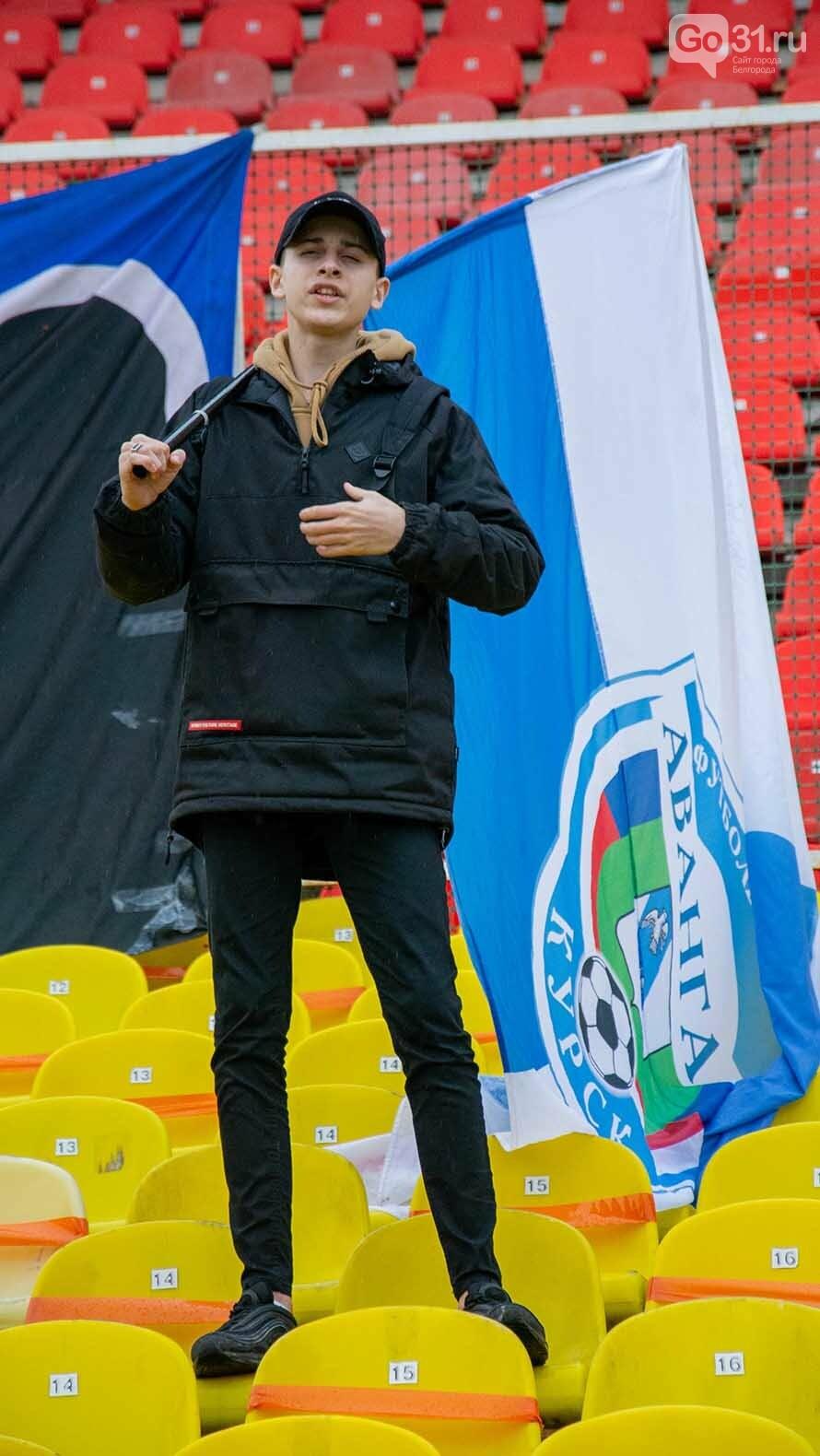 На пределе. Белгородский «Салют» сыграл вничью с курским «Авангардом», фото-23