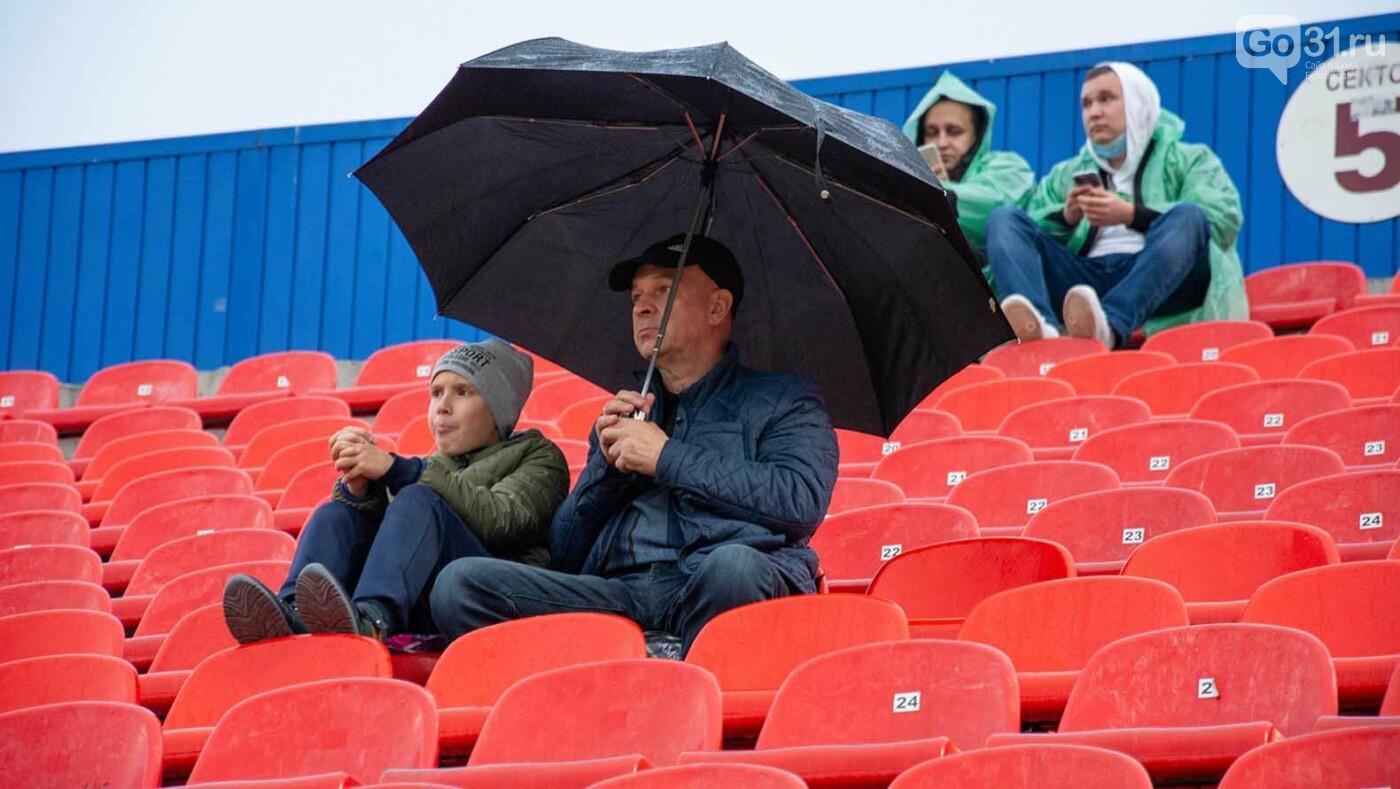 На пределе. Белгородский «Салют» сыграл вничью с курским «Авангардом», фото-31