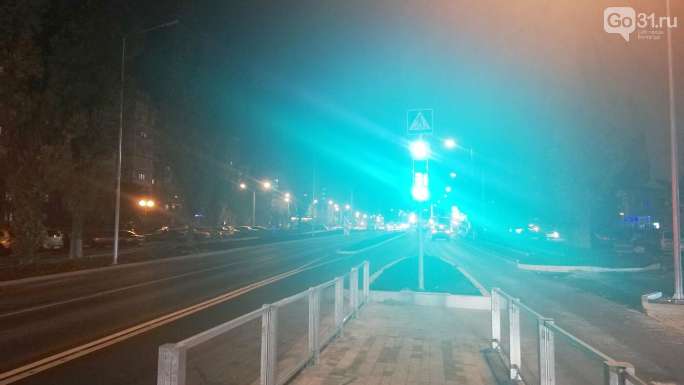 Щорса 05.11.2020 в 18:20, Сергей Кудрин