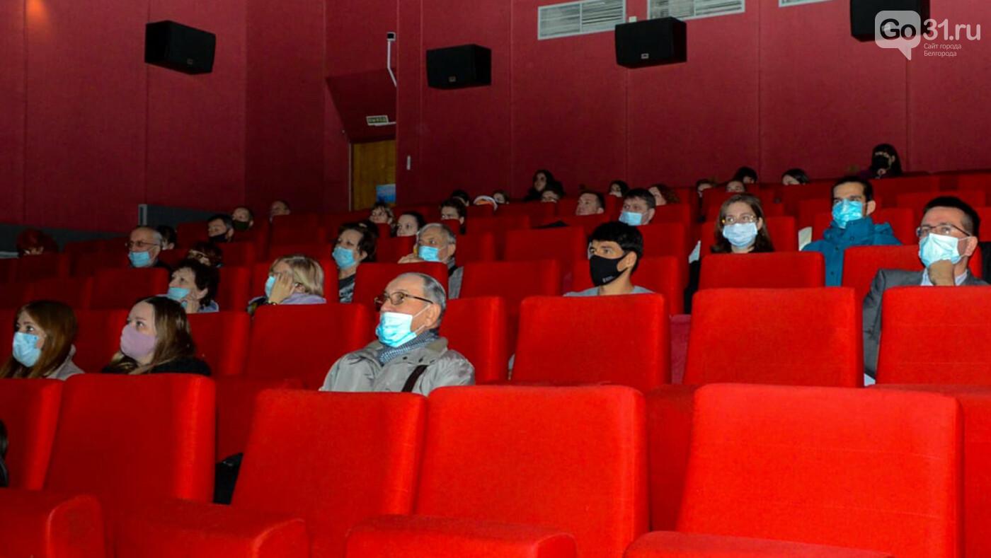 Фестиваль кино о правах человека «Сталкер» в Белгороде, Фото: Ирина Бабина