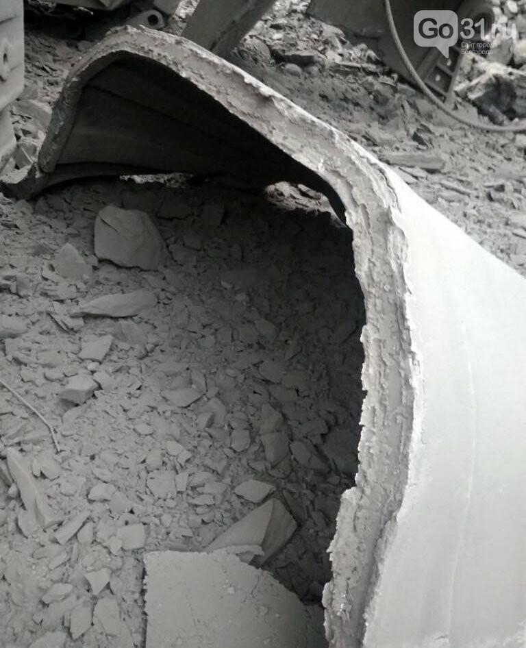 Последствия взрыва на Лебединском ГОКе