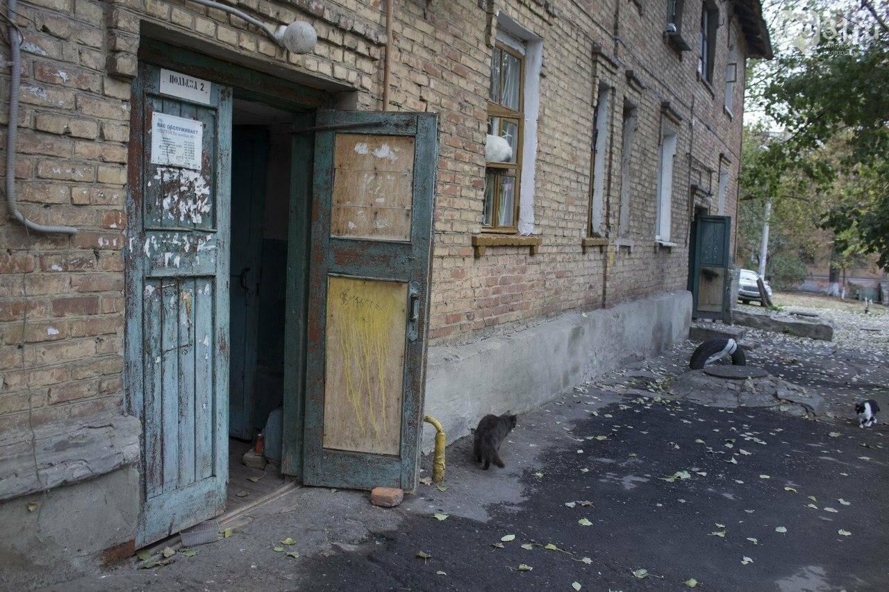 Двухэтажки в исторической части Белгорода