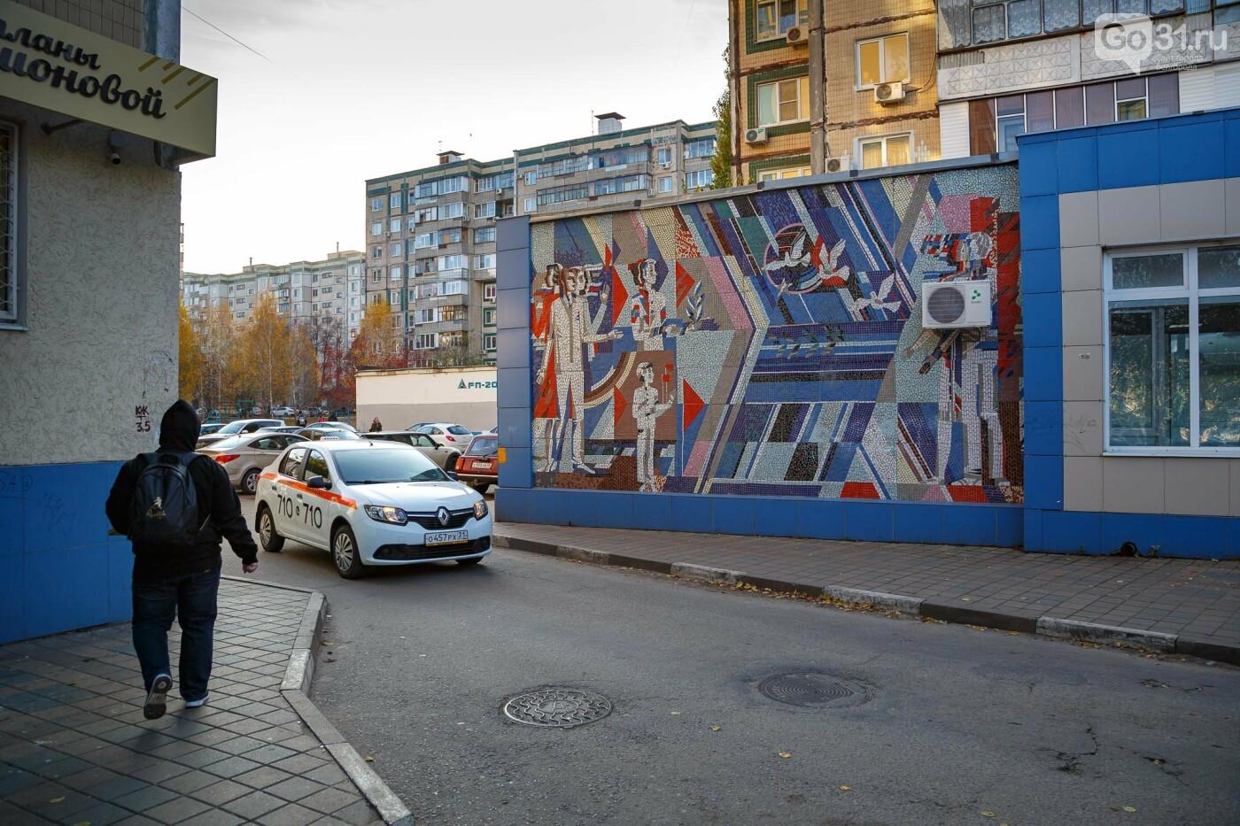 Мозаика на улице Губкина, 17