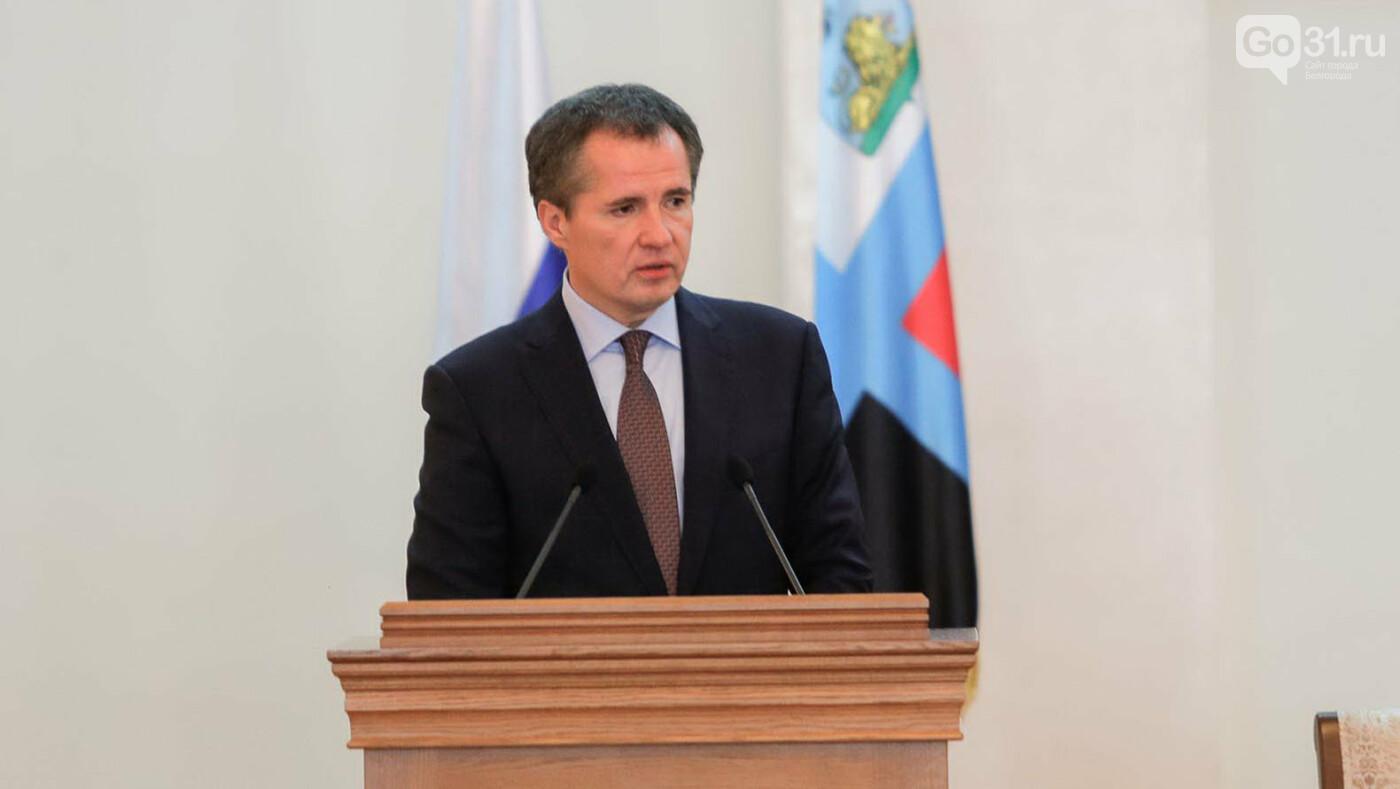 Вячеслав Гладков, Фото: Антон Вергун