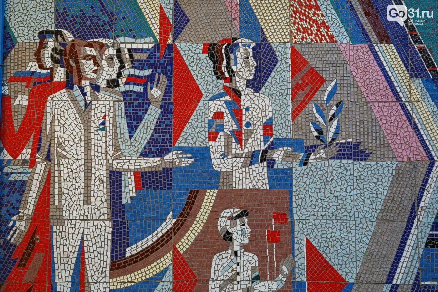 Мозаика в Белгороде, Фото: Антон Вергун