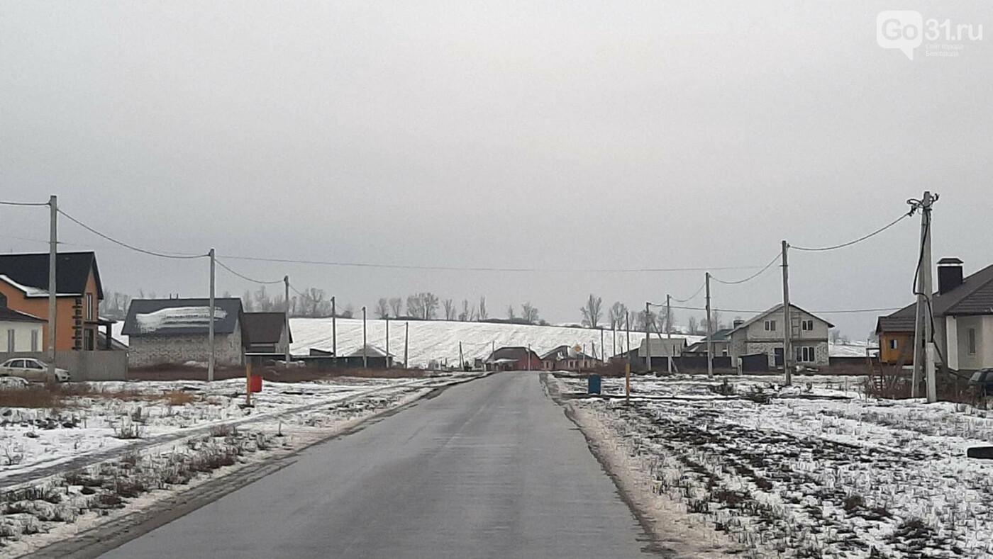 В Разумном Белгородского района много лет нет уличного освещения