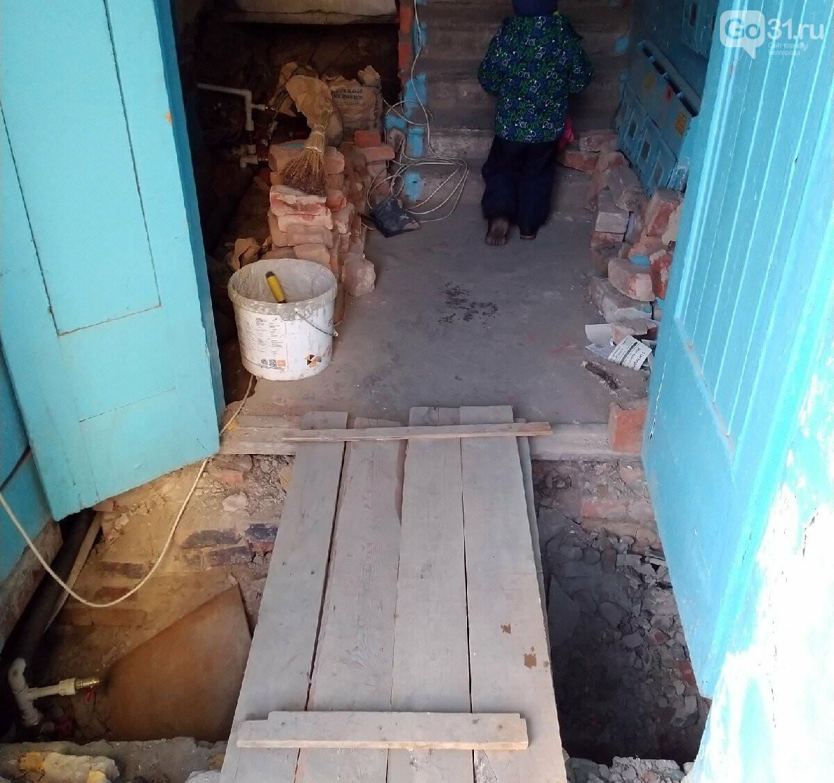 Капремонт в доме 24 на улице Белгородского полка в Белгороде