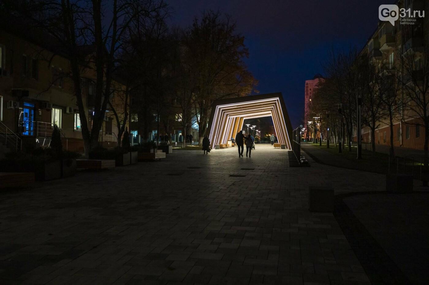 На улицах Белгорода, Фото: Антон Вергун