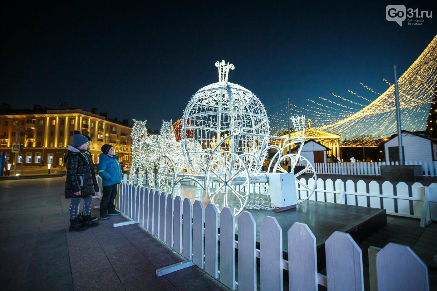 Белгород, Фото: Антон Вергун