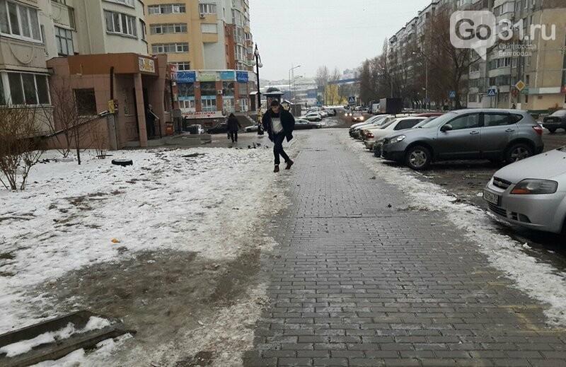 Белгородскую область накрыл ледяной дождь