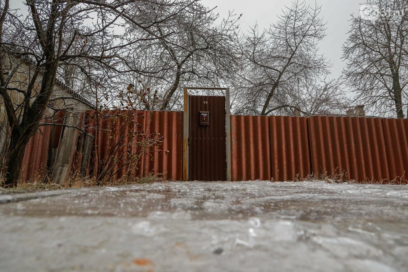 Белгород после ледяного дождя, Фото: Антон Вергун