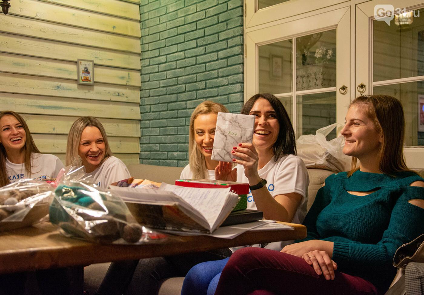 На встрече волонтёров белгородского «Клуба добряков», Фото: Александр Лобынцев