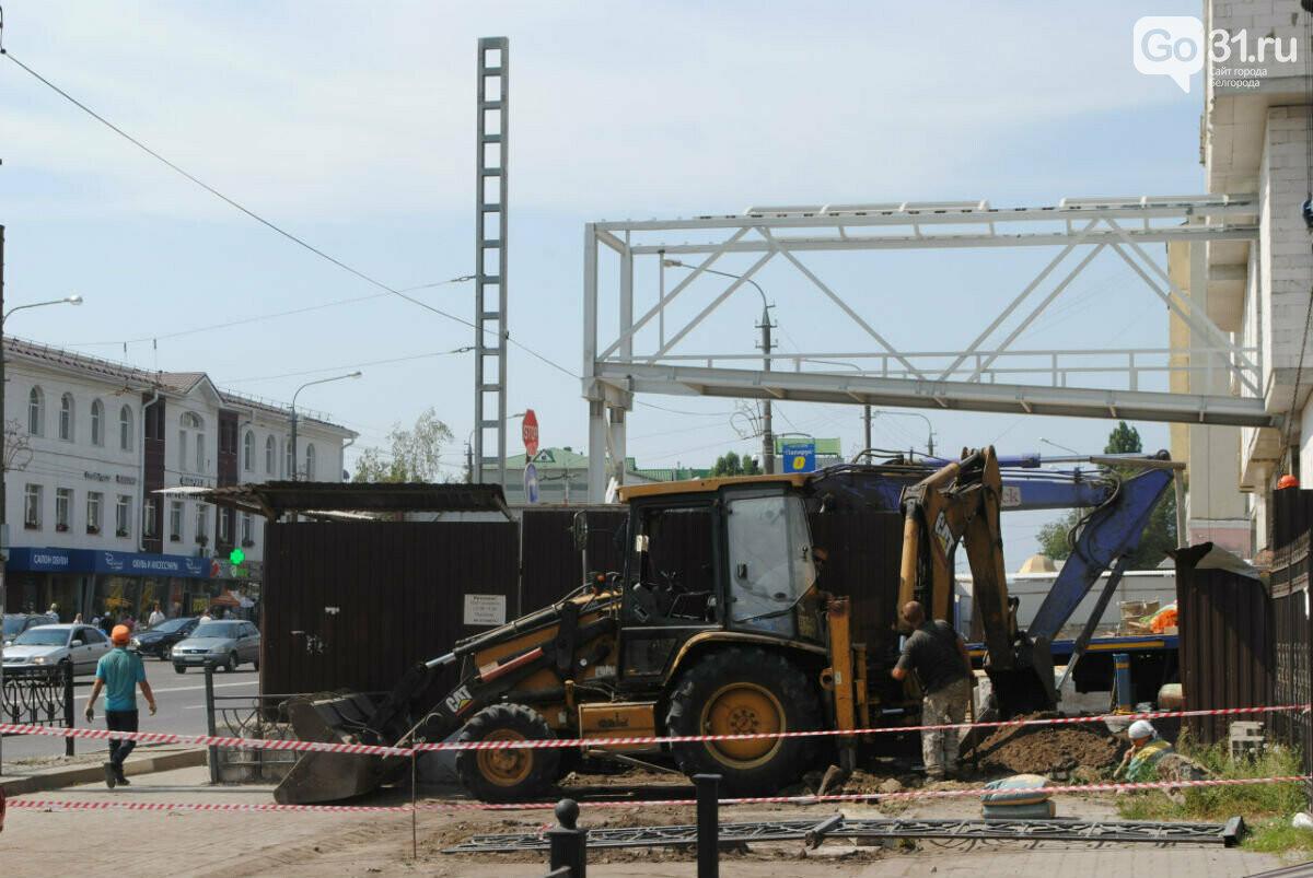 начало строительства надземного перехода у Центрального рынка Белгорода, Фото: Сергей Егоров