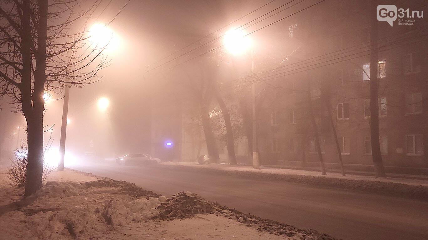 Такая разная погода в Белгороде, фото-7