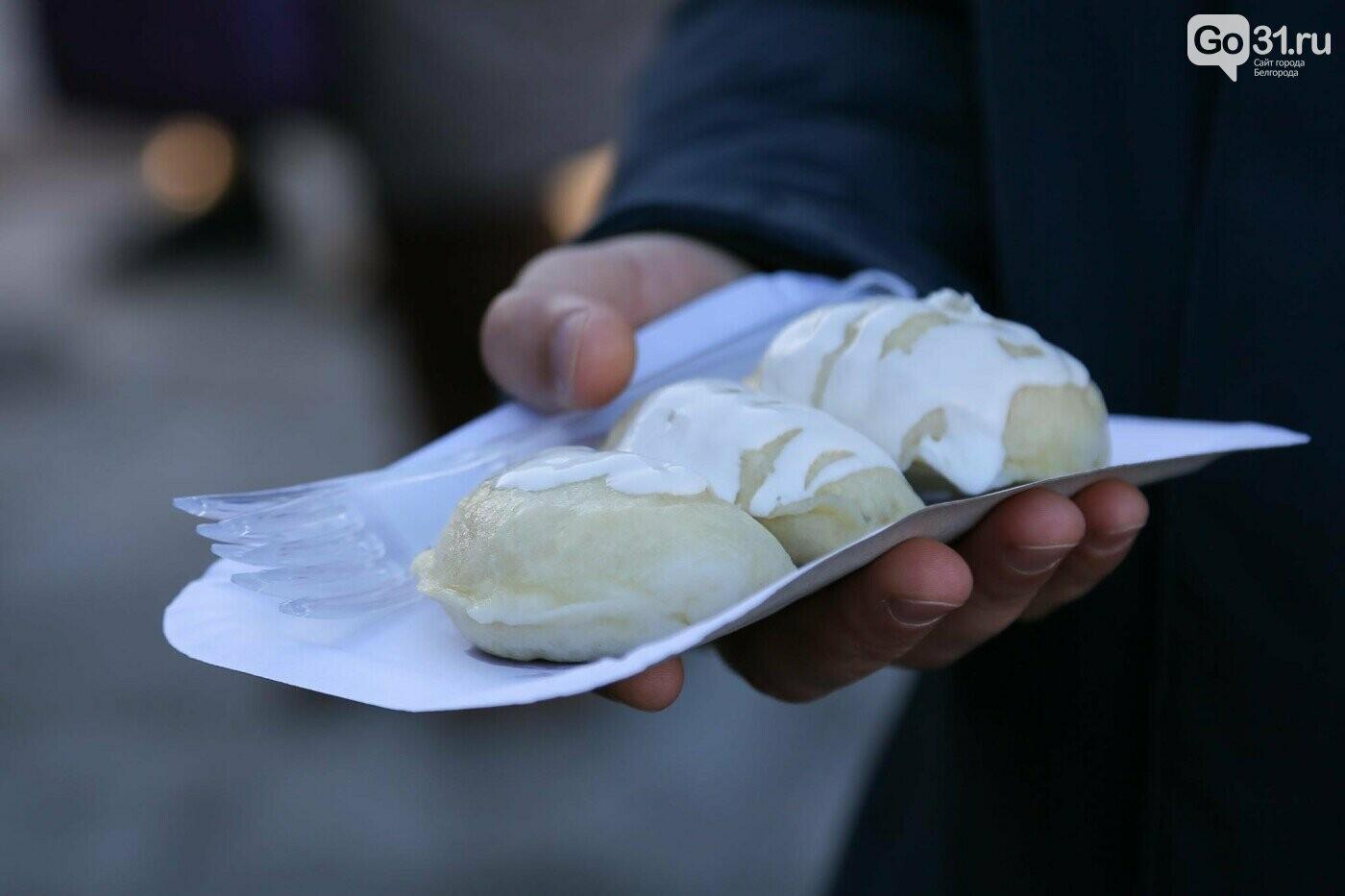 На фестивале вареников в Белгороде, Фото: Антон Вергун