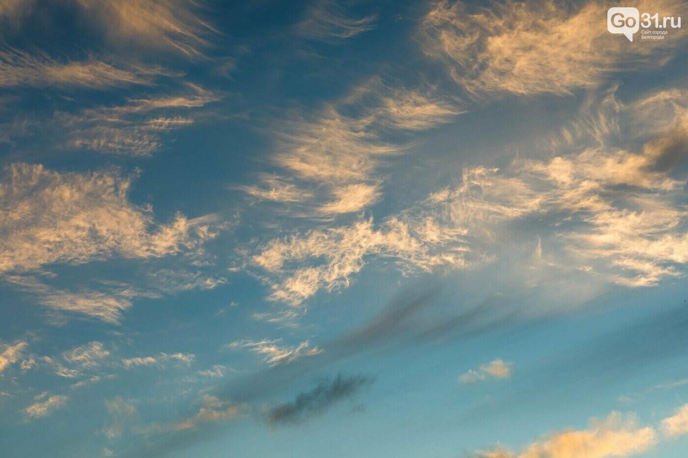 Облака над Белгородом, Фото: Антон Вергун