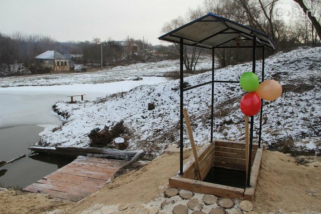 Как менялись дворы и улицы Белгородской области в 2020 году, фото-47