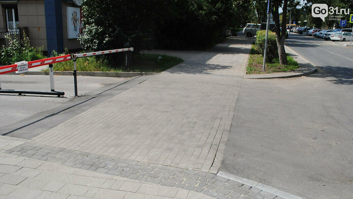 Как менялись дворы и улицы Белгородской области в 2020 году, фото-8