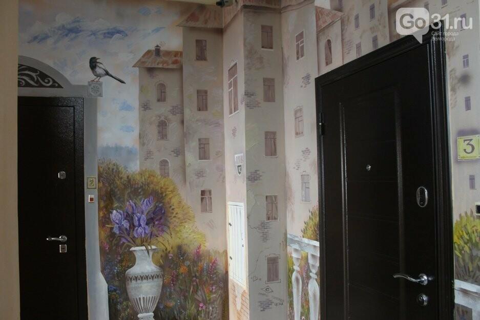 Как менялись дворы и улицы Белгородской области в 2020 году, фото-26