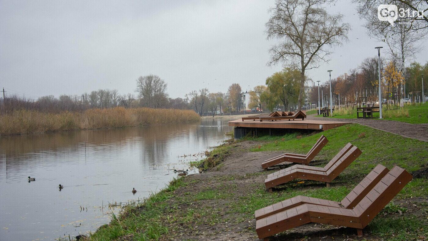 Как менялись дворы и улицы Белгородской области в 2020 году, фото-31