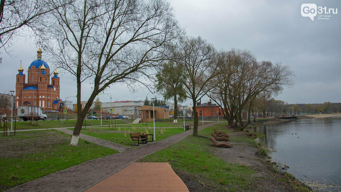 Как менялись дворы и улицы Белгородской области в 2020 году, фото-34