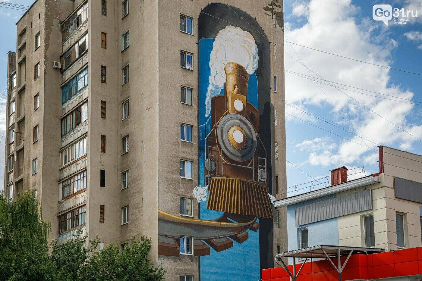 Как менялись дворы и улицы Белгородской области в 2020 году, фото-19