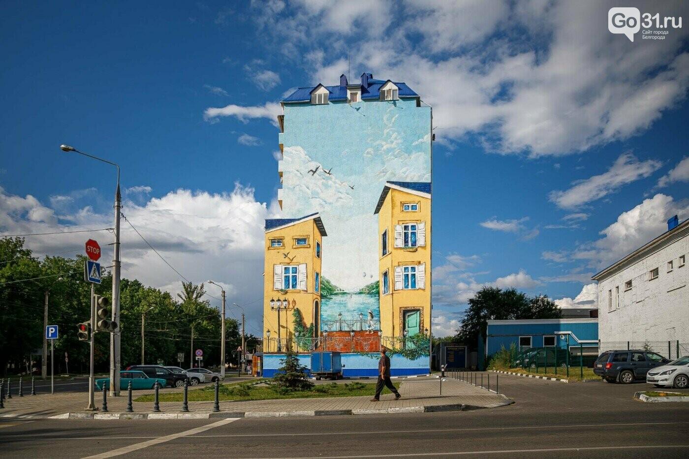 Как менялись дворы и улицы Белгородской области в 2020 году, фото-20