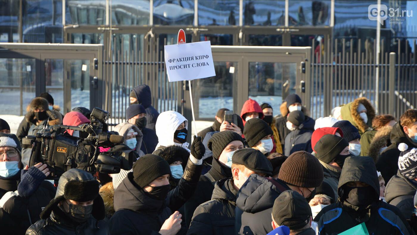 На встрече по вопросу реконструкции улицы Щорса в Белгороде, Фото: Антон Михалев