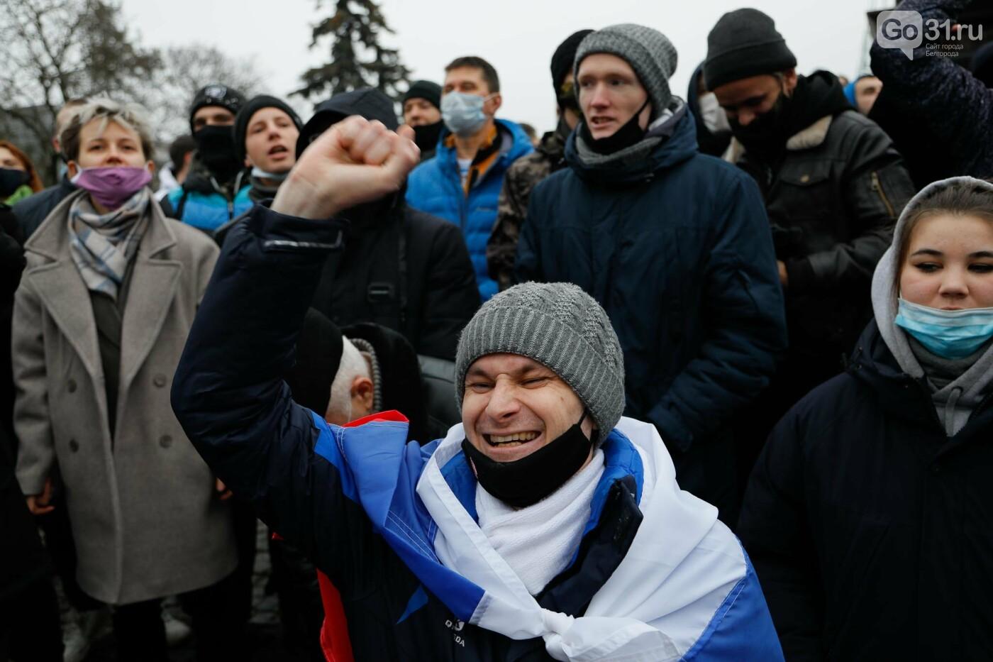 Митинг в поддержку Алексея Навального в Белгороде, Фото: Антон Вергун